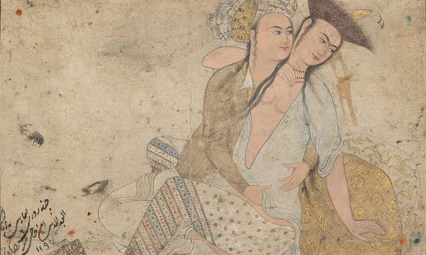 Islamic sexology   Aeon