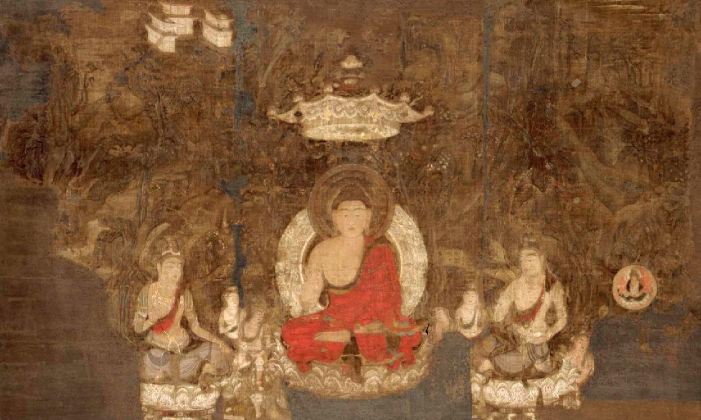 Who was the Buddha?   Aeon