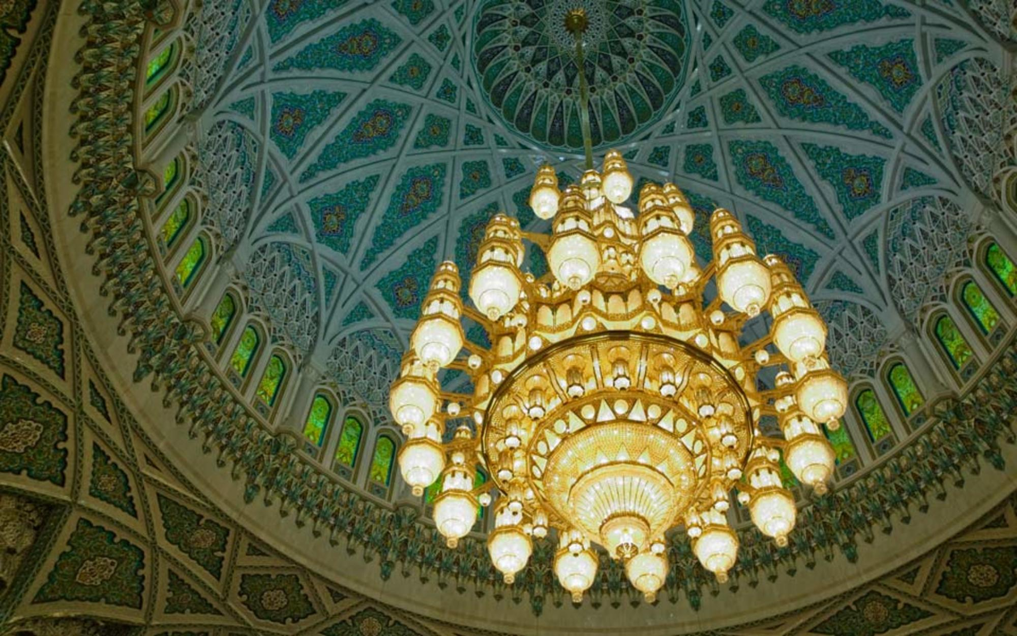 Header sultan qaboos mosque