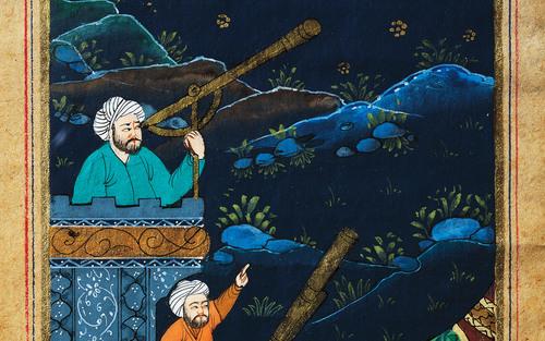 Forging Islamic science   Aeon